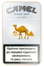 Camel Super Lights (Silver) Cigarette Pack