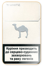 Camel White (mini) Cigarette Pack