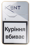 Kent Lights Nr. 1 (Infina) Cigarettes pack