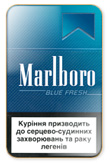 Marlboro Blue Fresh (Menthol) Cigarettes pack