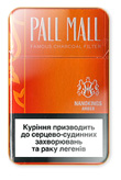Pall Mall Nanokings Amber(mini) Cigarettes pack