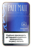 Pall Mall Nanokings Blue(mini) Cigarettes pack