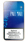 Pall Mall Super Slims Blue (Lights) 100`s Cigarettes pack