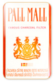 Pall Mall Ultra Lights (Amber) Cigarettes pack