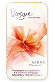 Vogue Super Slims Arome L'emotion 100's Cigarettes pack