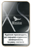 Winston XS Silver NanoKings (mini) Cigarettes pack